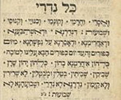 "Kol Nidre (Aramaic: כל נדרי) is a Jewish Prayer recited in the synagogue at the beginning of the evening service on Yom Kippur, the Day of Atonement. It is written in Aramaic, not Hebrew. Its name is taken from the opening words, meaning ""All vows""."