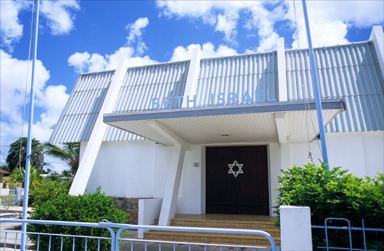 Aruba: Beth Israel Synagogue in Oranjestad serves Aruba's tiny Jewish community.  PHOTO BY LARRY LUXNER