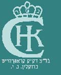 CHK - The kosher supervision of the Beis Din of Crown Heights