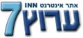 ISRAEL NEWS - ARUTZ SHEVA IN HEBREW