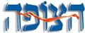 HATZOFE - ISRAEL NEWS, HEBREW