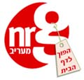 NRG NEWS MAARIV, HEBREW