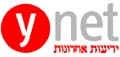 YNET NEWS FROM ISRAEL IN HEBREW